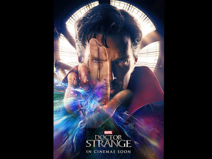 doctor strange 2 full movie download in hindi filmywap